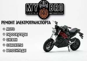 Электротранспорт Одесса. Ремонт, техобслуживание - изображение 1