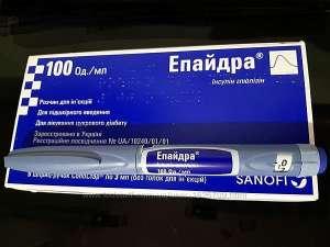 Эпайдра шприц ручка инсулин Срок годности 10.2021 г. Постоянно в наличии. 140 грн - изображение 1