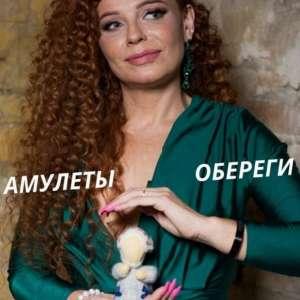 Эффективная магическая помощь в Киеве - изображение 1