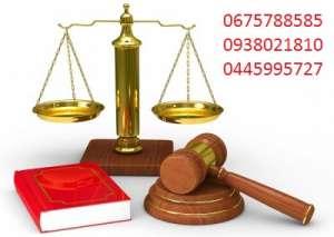 Юридическая помощь в Киеве, услуги адвоката. - изображение 1
