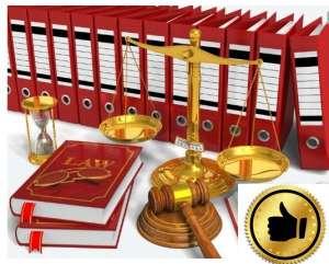 Юридические услуги для бизнеса Одесса. Регистрация ООО, бухгалтерское сопровождение бизнеса. - изображение 1