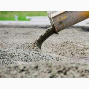 Якісний бетон від постачальника. ЗамовитиЗБВ та бетонвсіх марок - изображение 1