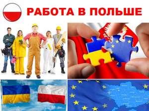 ✔ Бригады сварщиков, электриков. Трудоустройство в Польше бесплатно - изображение 1
