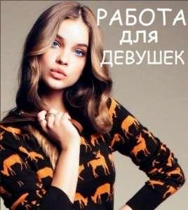 യയയ Работа для Девушек в Одессе. Массажистка в Салон. - изображение 1