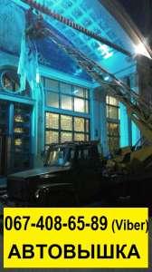 ◮ ◮ ◮ Автовышка Киев. Услуги автовышки в Киеве. Автовышка Недорого без посредников. - изображение 1