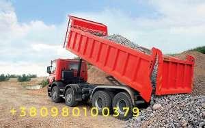 ✅Доставкасыпучих грузов, Киев и область.Перевозка песка, щебня - изображение 1