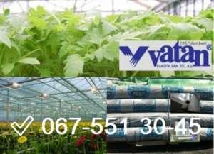 ✅ Купить Многослойную Пленку VATAN PLASTIK ТУРЦИЯ. - изображение 1
