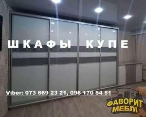 ✅ Шкафы купе для Вас    Большой выбор - изображение 1