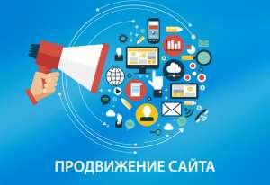 ✅ Nadoskah Online   РАСКРУТКА сайта Харьков - изображение 1