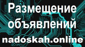 ✍ Ручная рассылка объявлений Украина (Харьков) - изображение 1