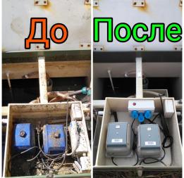 Ecoseptica - обслуживание и ремонт септиков - изображение 1