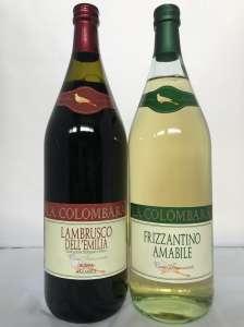 Frizzantino, Lambrusco - изображение 1