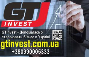 GTInvest - Допомaгaємо створювaти бiзнес в Укрaїнi. - изображение 1