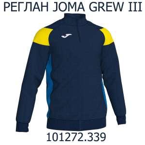 Joma; CREW III. - изображение 1