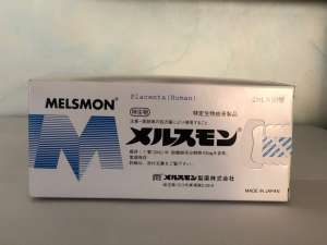 Laennec и Melsmon (Мелсмон) – плацентарные препараты Японского производства. Официальный поставщик препаратов Melsmon и Laennec - изображение 1
