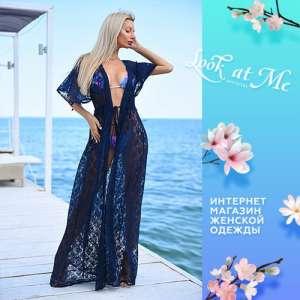 Lookatme интернет магазин не дорогой стильной женской одежды по оптовым ценам, совместные покупки, опт - изображение 1
