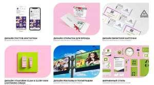 Mila Design качественные услуги графического дизайна - изображение 1