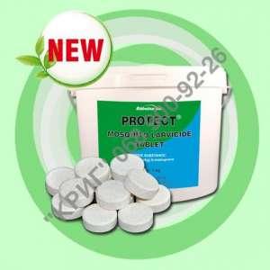 PROTECT - таблетки против комаров - изображение 1