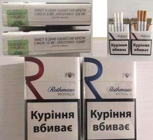Rothmans Royals Blue, Rothmans Royals Red - продажа оптом - изображение 1
