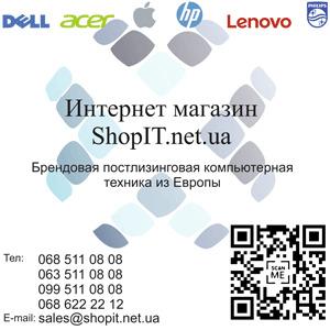 ShopIT 2019 Брендовая компьютерная техника из Европы - изображение 1