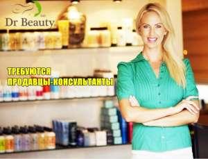 Tpeбуются продавцы-консультанты косметики в ТЦ Киева и Бучи - изображение 1