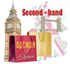 Welcome! Европейский Second Hand: - изображение 1